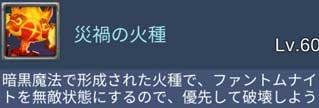 チャレンジ の 限定 ローモバ 影 災禍